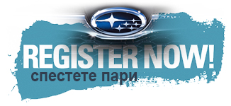 Registration Subaru Parts