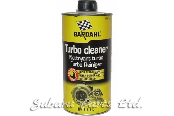 Bardahl Почистване на турбо