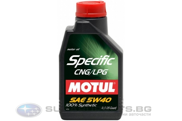 Motul Specific CNG-LPG 5W-40 1l.
